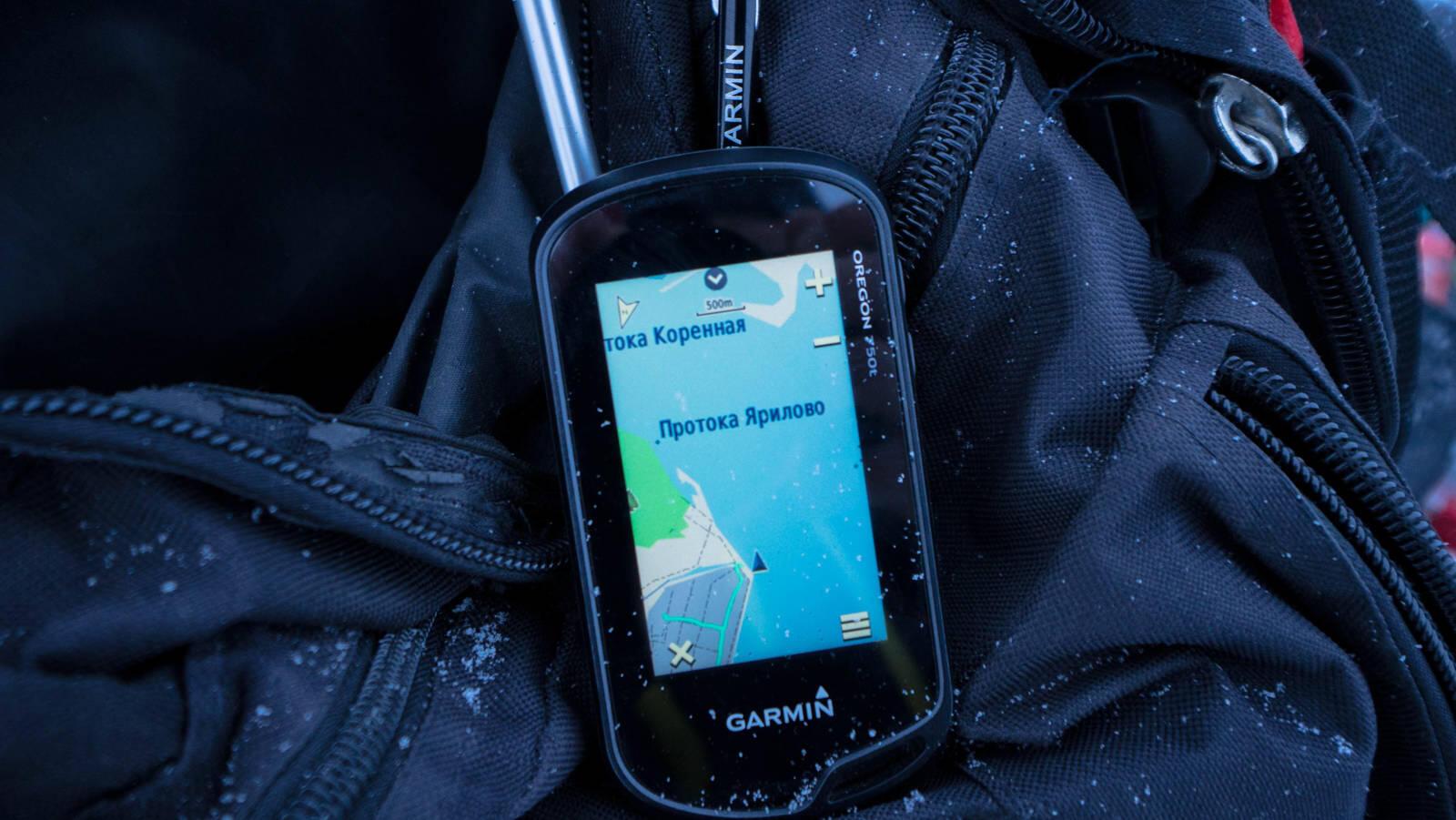 Personalnyy blog - Obzor turisticheskogo navigatora Garmin Oregon 750t