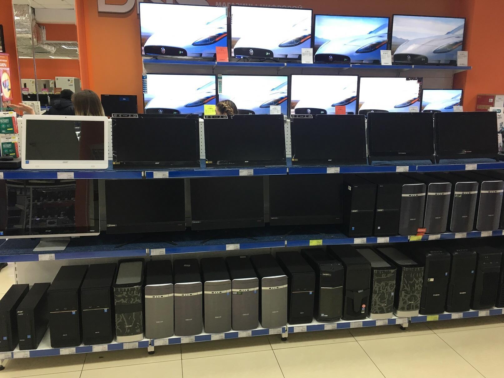 Магазины сети цифровой   dnsshopru