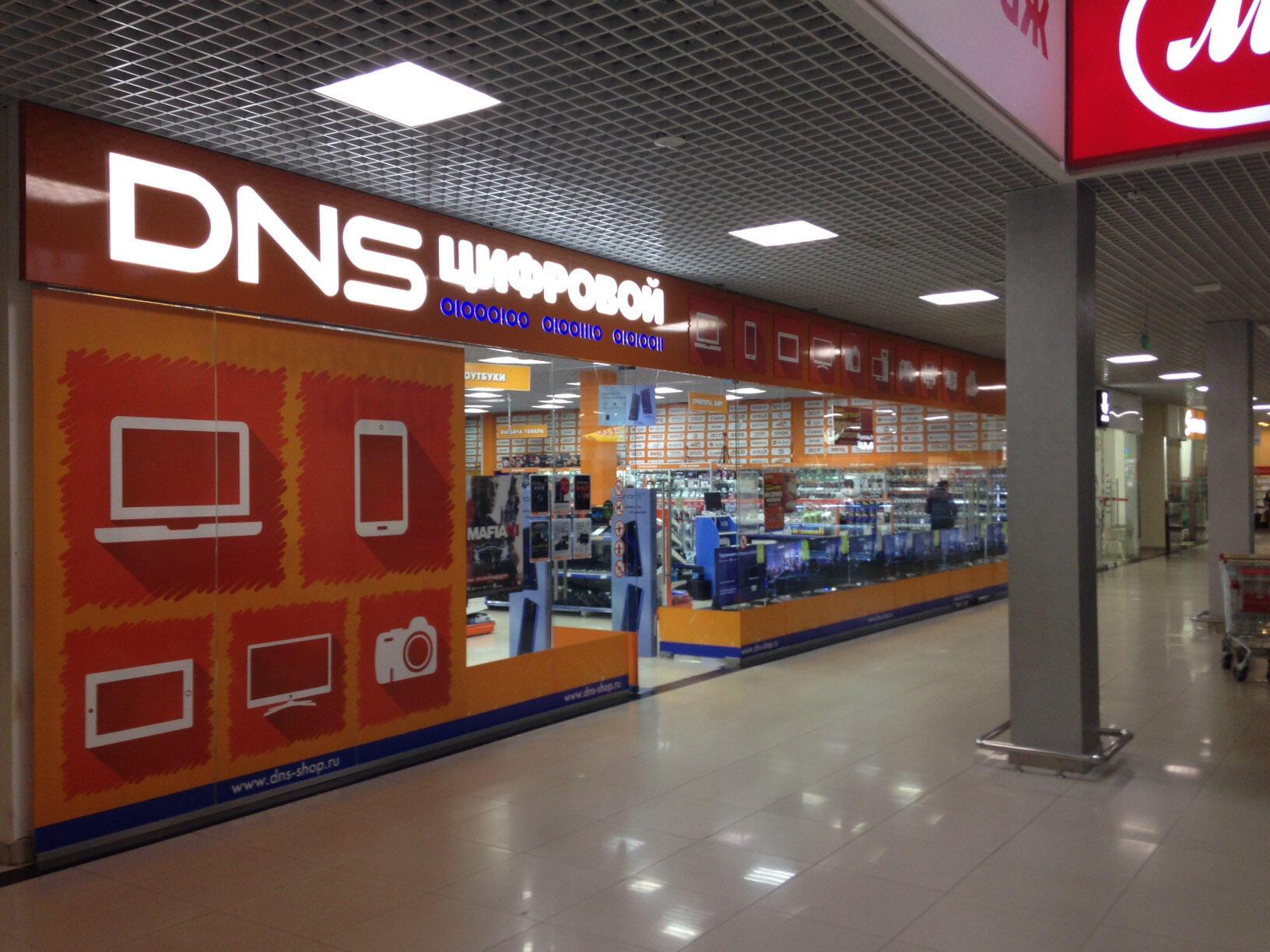Секс шоп в оренбурге