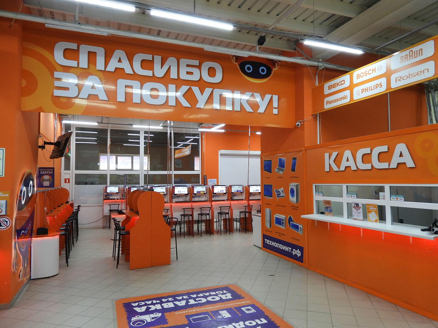 В Севастополе массово закрывают торговые центры