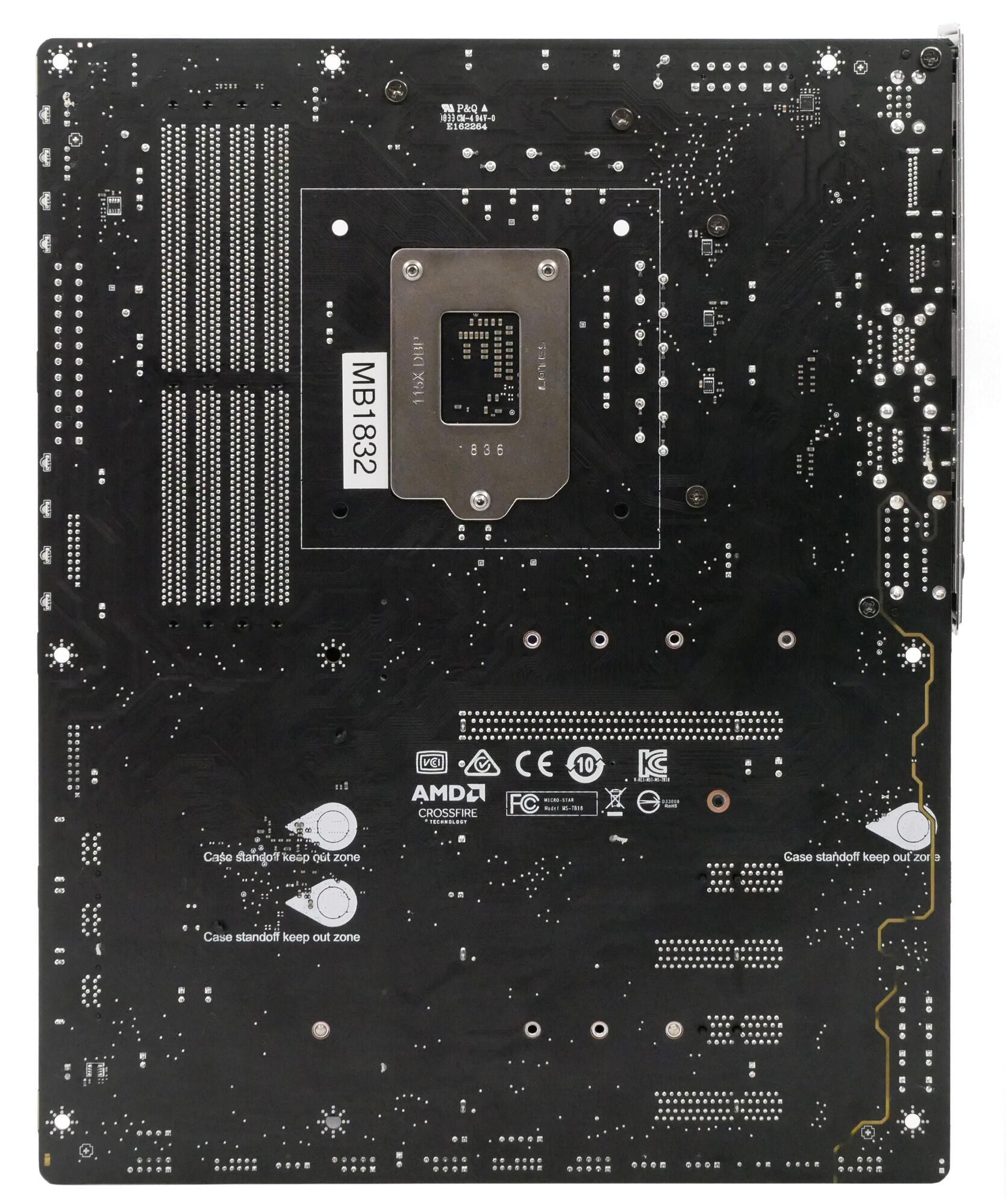 Kompyutery i komplektuyushcie - Obzor i test materinskoy platy MSI MAG Z390 Tomahawk