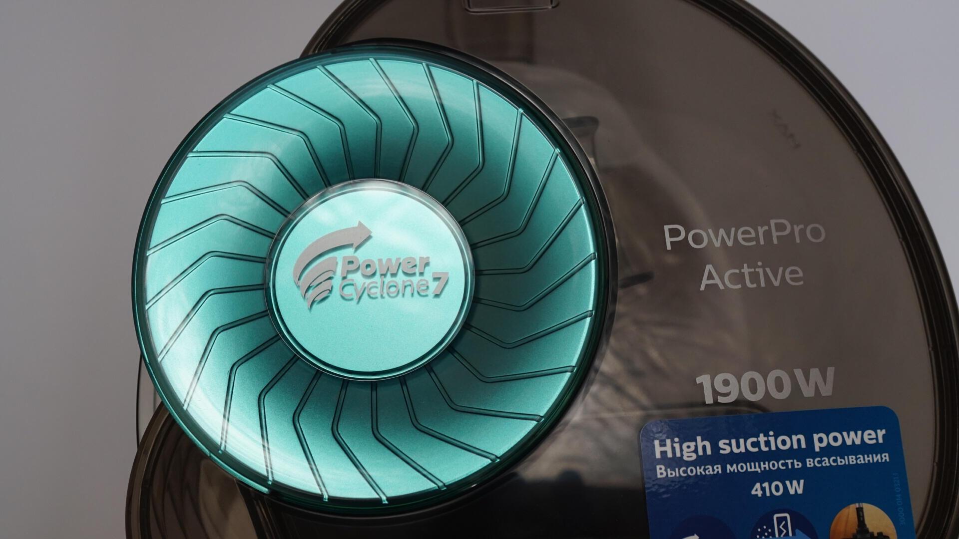 Bytovaya Tehnika - Obzor pylesosa Philips PowerPro Active FC9570