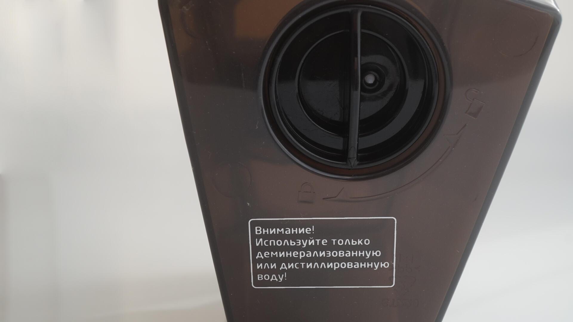 Bytovaya Tehnika - Obzor otparivatelya Kitfort KT-927