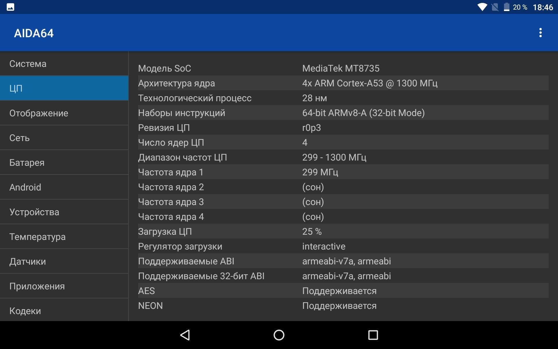 """Planshety i elektronnye knigi - Obzor byudzhetnogo 10"""" plansheta DEXP URSUS S110"""