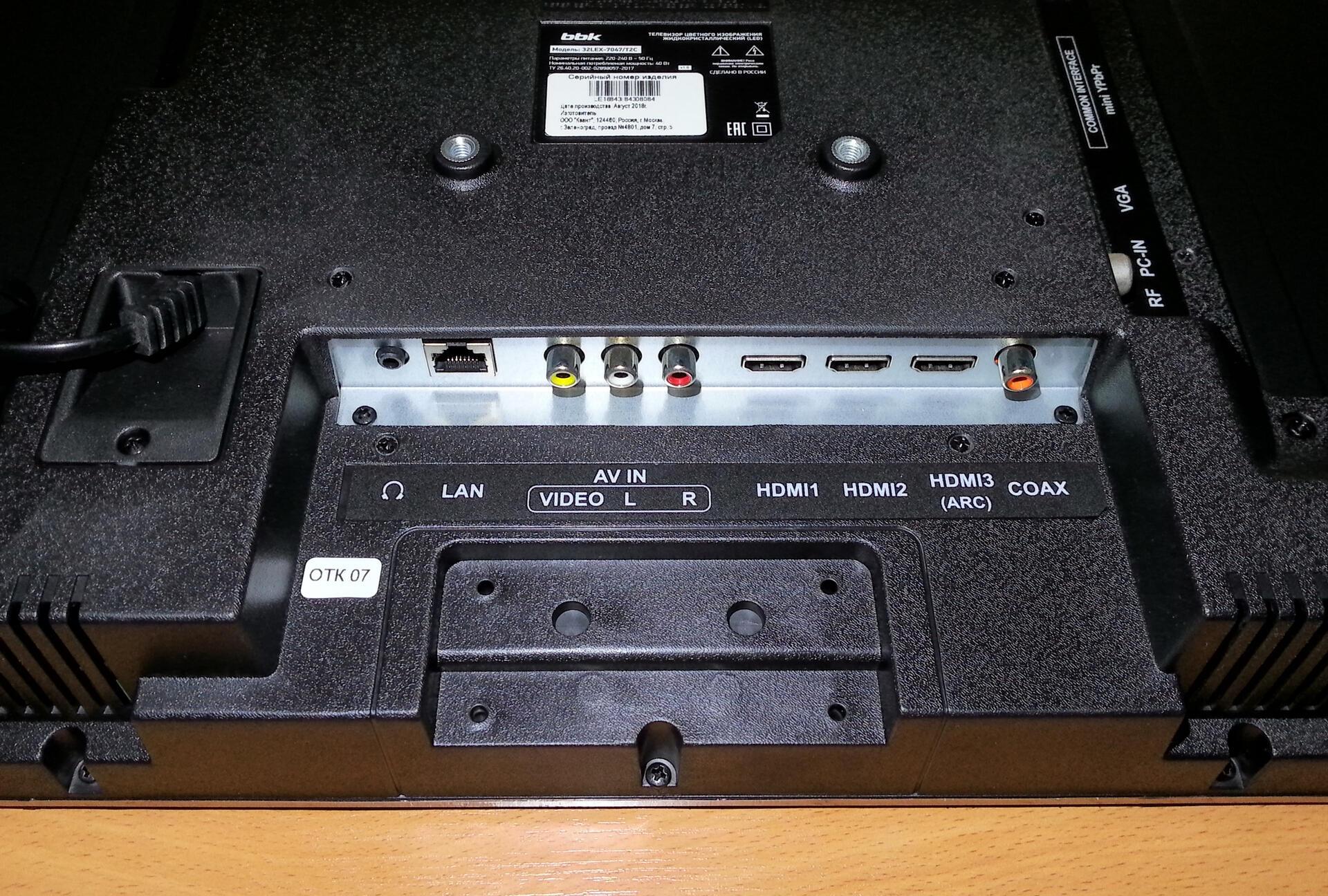 MS-7047 LAN WINDOWS 8 DRIVERS DOWNLOAD