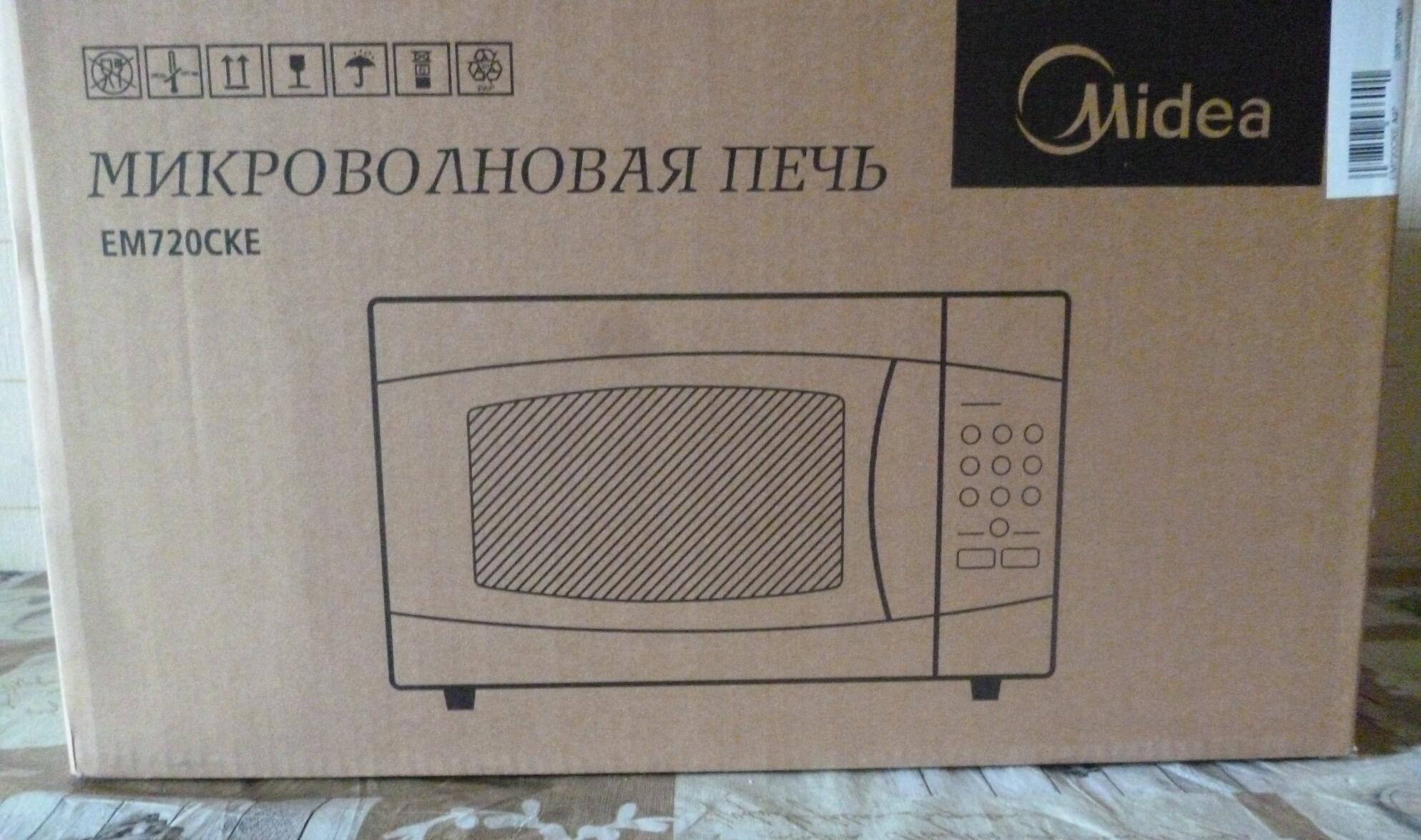 Bytovaya Tehnika - Mikrovolnovaya pech Midea EM720CKE belyy