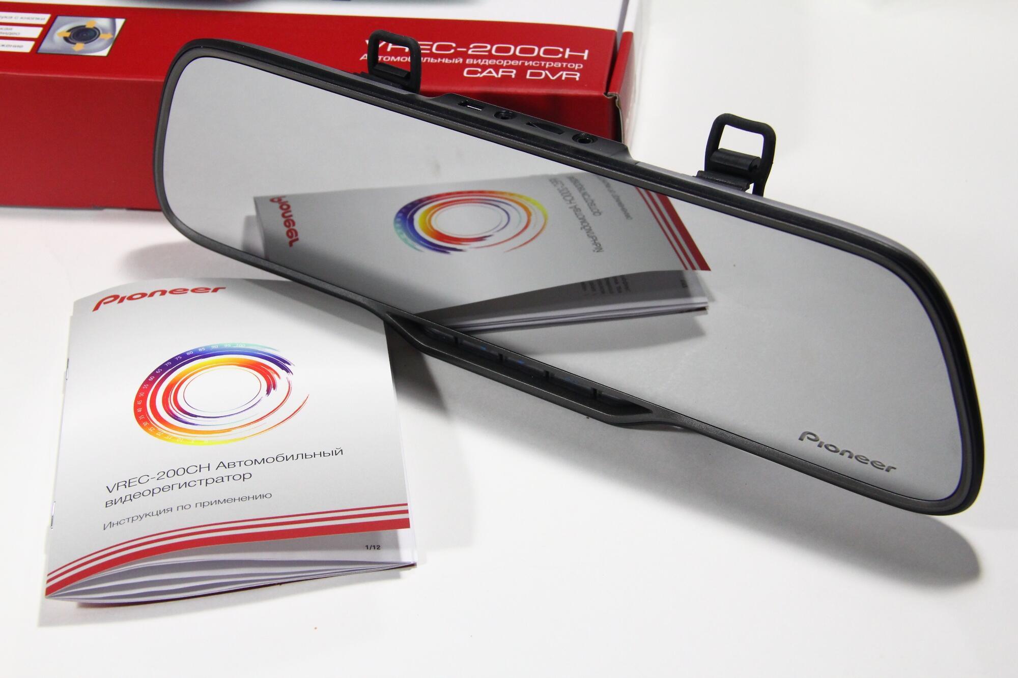 Avtotovary - Obzor avtomobilnogo videoregistratora Pioneer VREC-200CH s kameroy zadnego vida