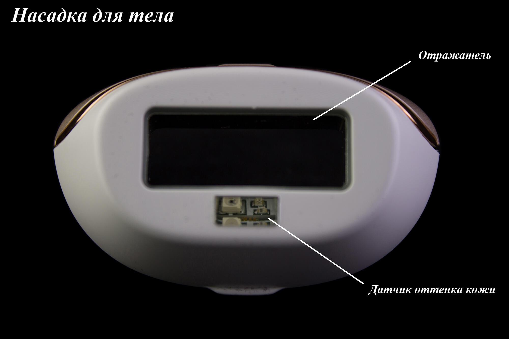 Bytovaya Tehnika - Fotoepilyator dlya domashnego ispolzovaniya Philips Lumea Advanced SC1997/00. Gladkost vashey kozhi.