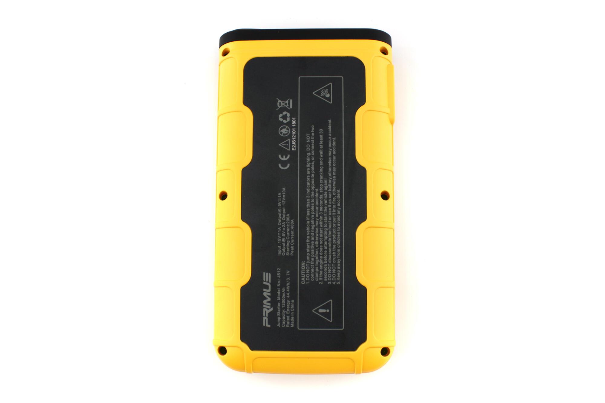 Periferiya - Portativnyy akkumulyator Romoss Jump Starter JS12-101-05 zheltyy