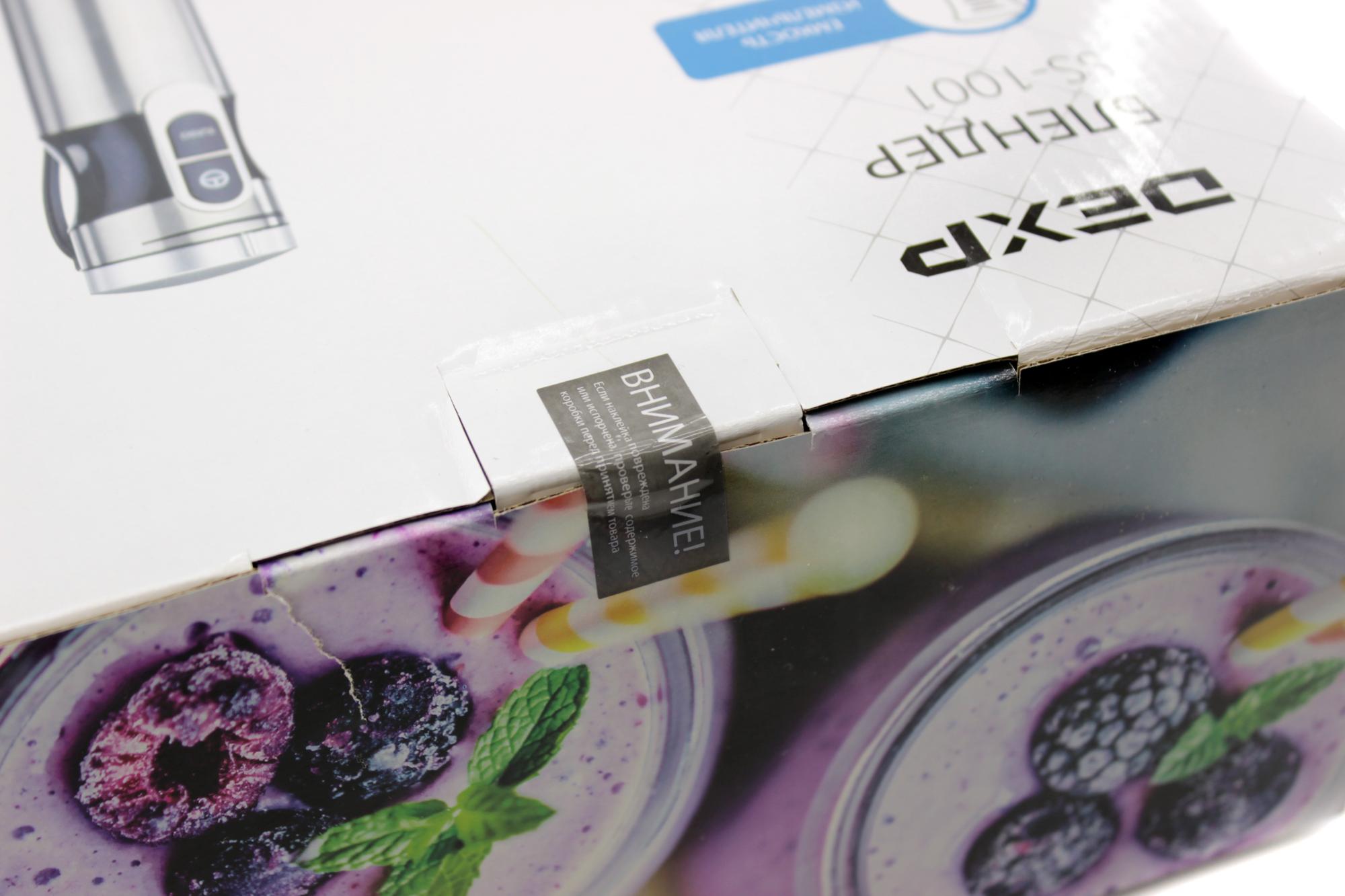 Bytovaya Tehnika - Blender DEXP SS-1001