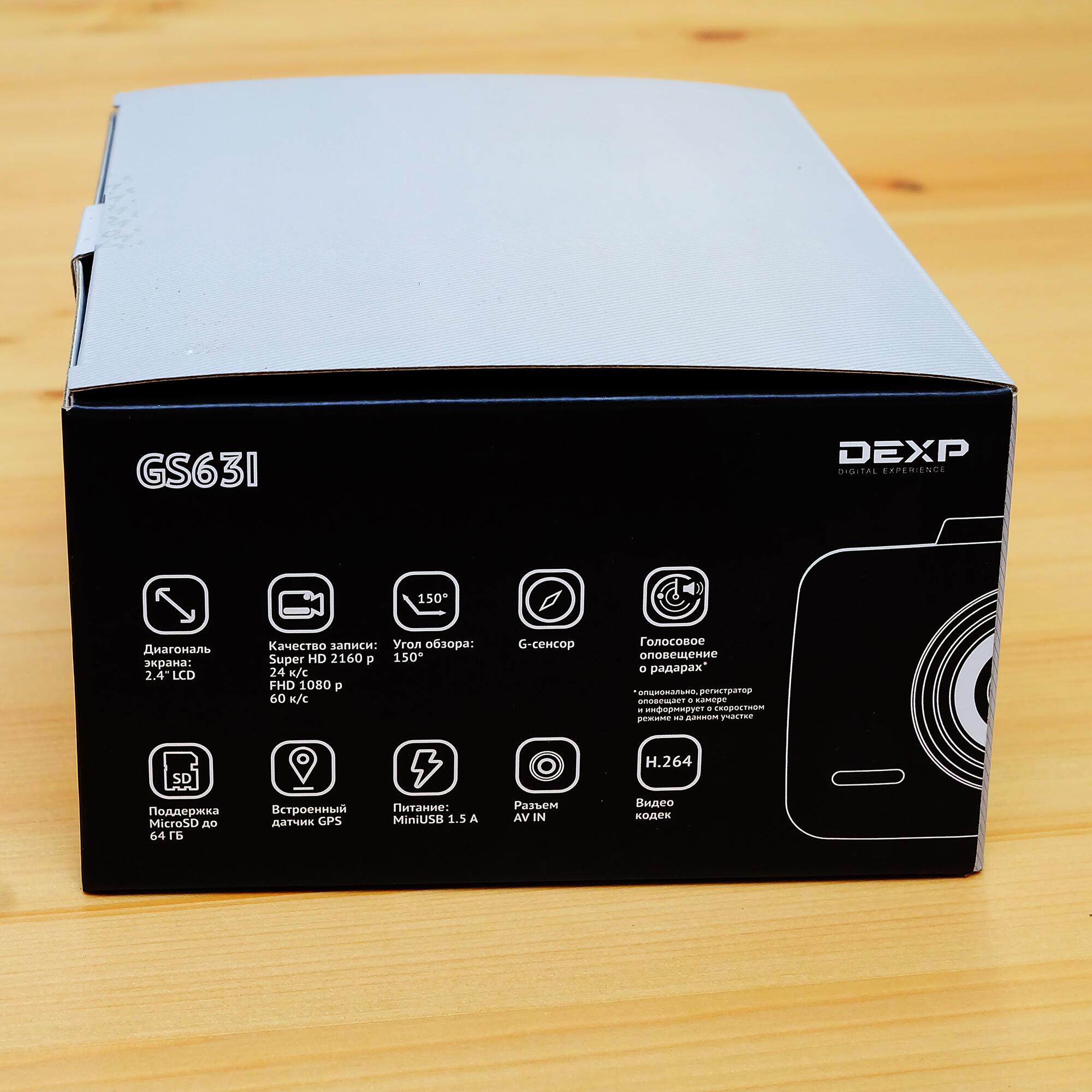Avtotovary - Obzor avtomobilnogo videoregistratora DEXP GS63I