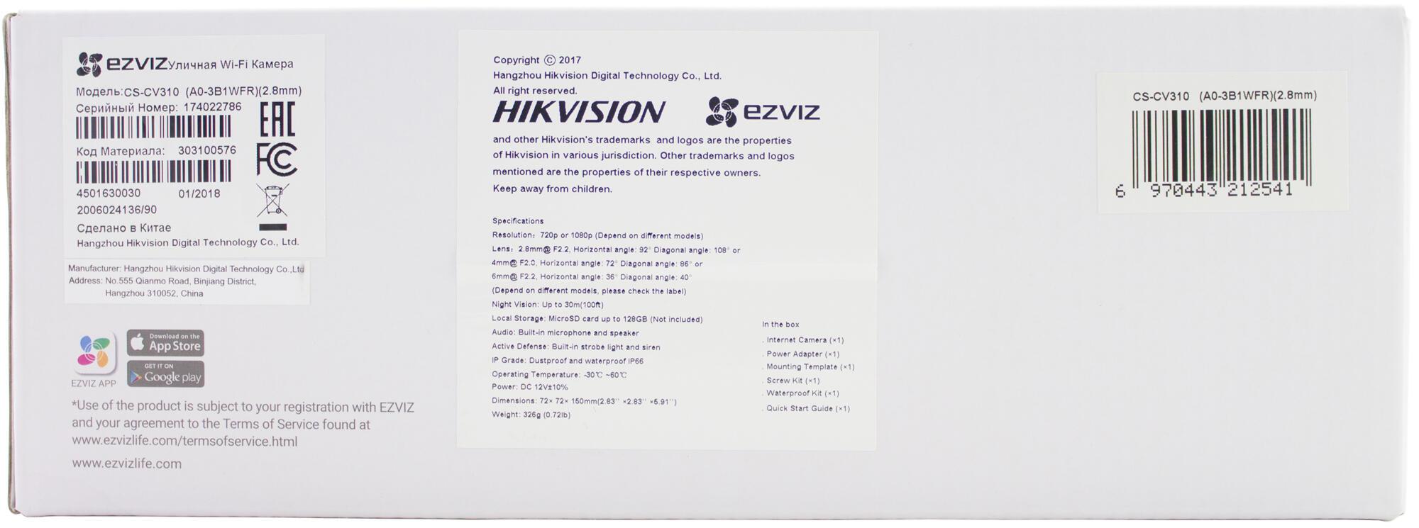 Setevoe oborudovanie - Obzor videokamer Ezviz Mini Trooper, ez360, Mini Plus, Husky Air.