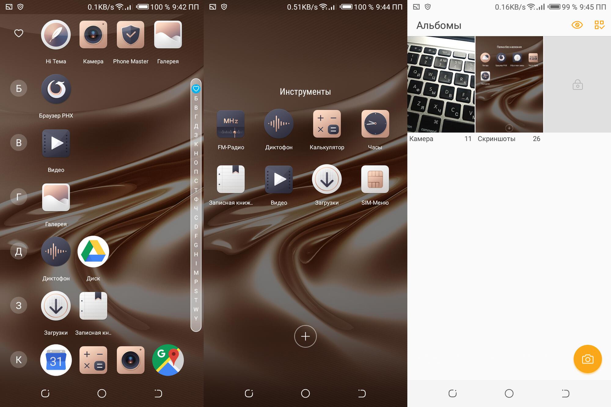 Personalnyy blog - Dolgoigrayushciy smartfon TECNO Pouvoir 2