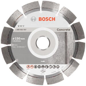 Купить диск по бетону 150 бош нагыз бетон актобе