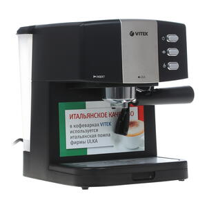 Кофеварка рожковая Vitek VT-1523 черный