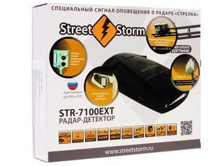 Радар-детектор Street Storm STR-7100EXT GP Two BT kit