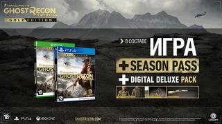 Игра для Xbox One Tom Clancy's Ghost Recon: Wildlands Gold Edition