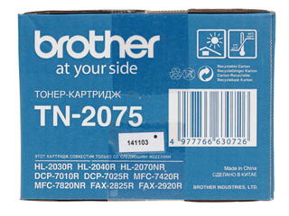 Картридж лазерный Brother TN-2075
