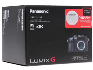 Камера со сменной оптикой Panasonic Lumix GH4 Body