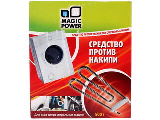 Порошок Magic Power MP-023