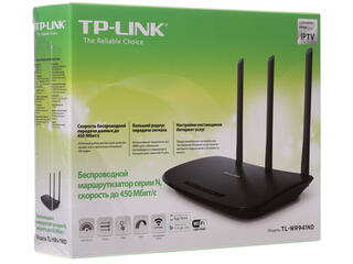Маршрутизатор TP-LINK TL-WR941ND 450M