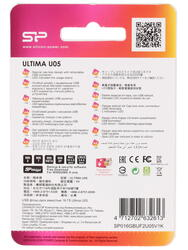 Память USB Flash Silicon Power Ultima U05 16 Гб
