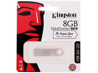 Память USB Flash Kingston DataTraveler SE9 G2 DTSE9G2 8 Гб