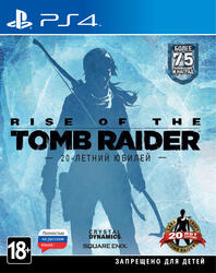 Игра для PS4 Rise of the Tomb Raider 20 Year Celebration Edition