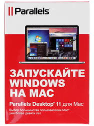 ПО Parallels Desktop 11 for Mac