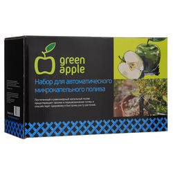 Набор для полива Green Apple GWWK20-072