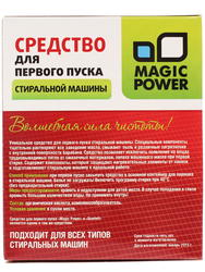 Порошок Magic Power MP-843