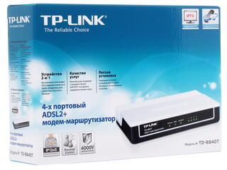 Маршрутизатор ADSL2+ TP-LINK TD-8840T