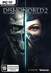 Игра для ПК Dishonored 2 (jewel)