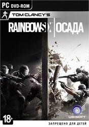 Игра для ПК Tom Clancy's Rainbow Six: Осада