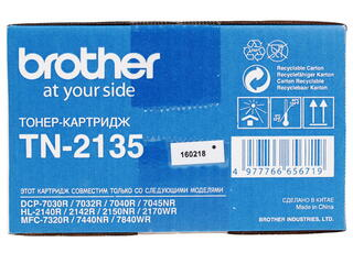 Картридж лазерный Brother TN-2135