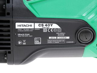 Цепная пила HITACHI CS40Y