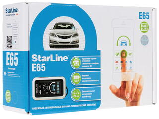 Автосигнализация StarLine E65 CAN+LIN