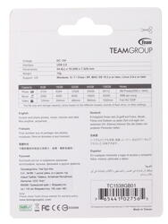 Память USB Flash TeamGroup C153 8 Гб