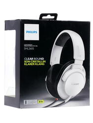 Наушники Philips SHL2605