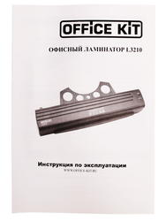 Ламинатор Office Kit L3210
