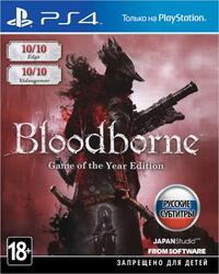 Игра для PS4 Bloodborne: Порождение крови Game of the Year Edition