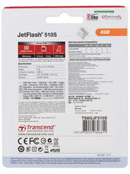Память USB Flash Transcend JetFlash 510S 8 Гб