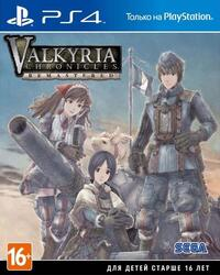 Игра для PS4 Valkyria Chronicles Remastered. Europa Edition
