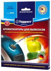 Ароматизатор Topperr AFS-G