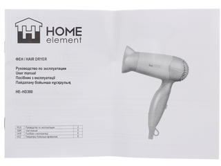 Фен Home Element HE-HD300