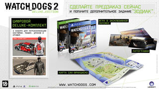 Игра для Xbox One Watch Dogs 2 Deluxe Edition
