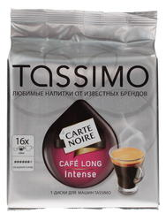Кофе в капсулах Tassimo Carte Noir Long Intense