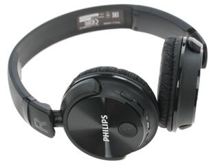 Наушники Philips SHB3080