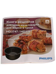 Чаша Philips HD3757/03