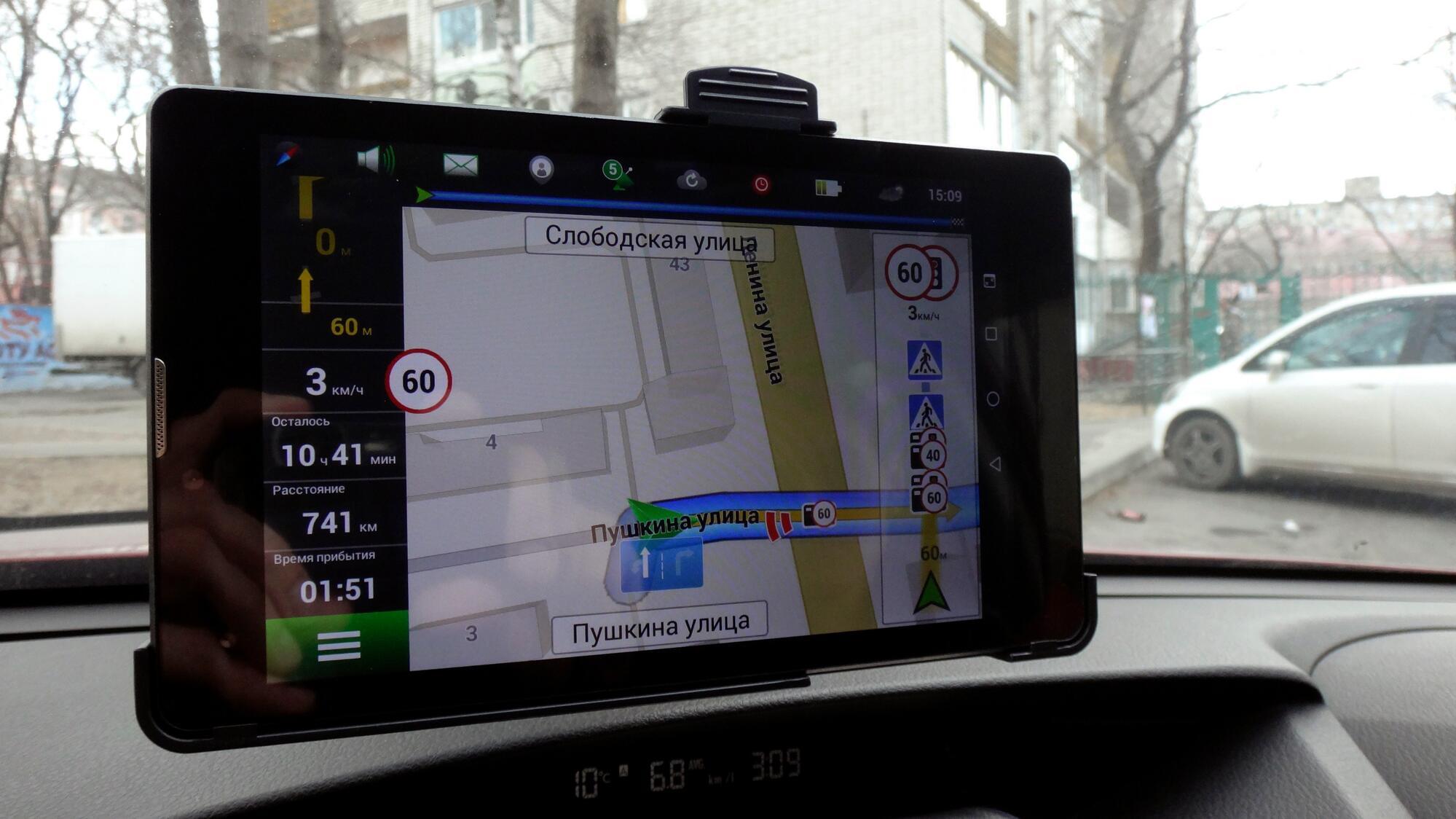 Avtotovary - Obzor avtomobilnogo navigatora NAVITEL T500 3G Auto
